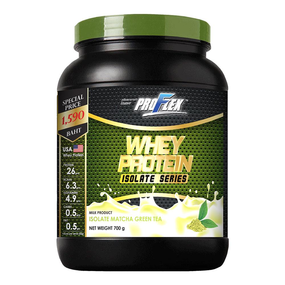 01-Whey%2BProtien%2BIsolate%2BPure-700g%