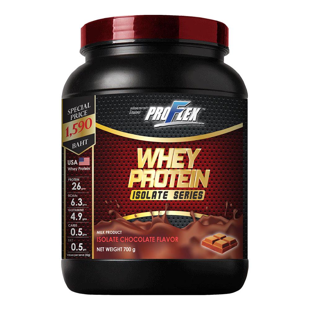 03-Whey%2BProtien%2BIsolate%2BChocolate-