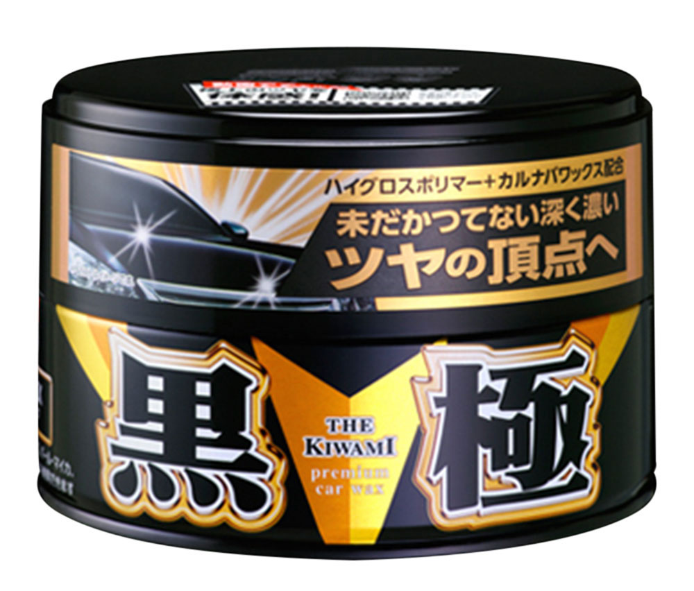 05-Soft-99-EXTREME-GLOSS-BLACK-Hard-Wax-