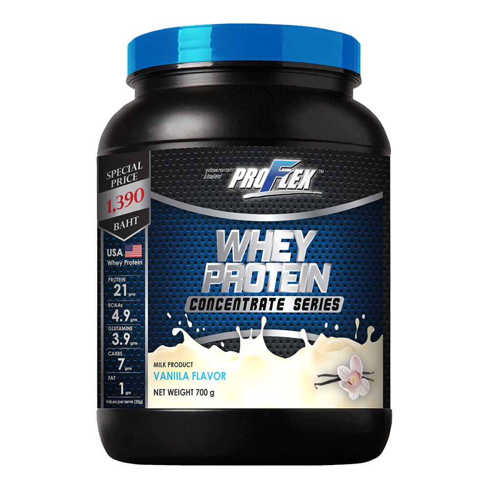 05-Whey%2BProtien%2BConcentrate%2BVanill