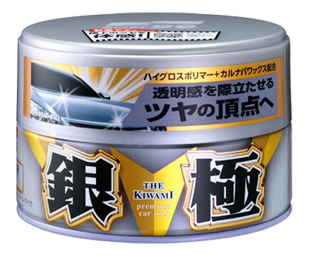 06-Soft-99-EXTREME-GLOSS-SILVER-Hard-Wax
