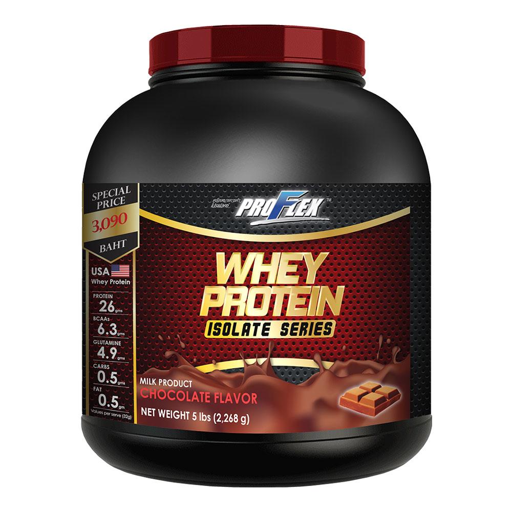 13-Whey%2BProtien%2BIsolate%2BChocolate-